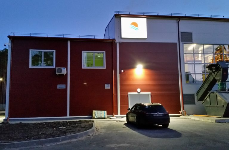 Katlumājas projektēšana un būvniecība Kauguros, Jūrmalā